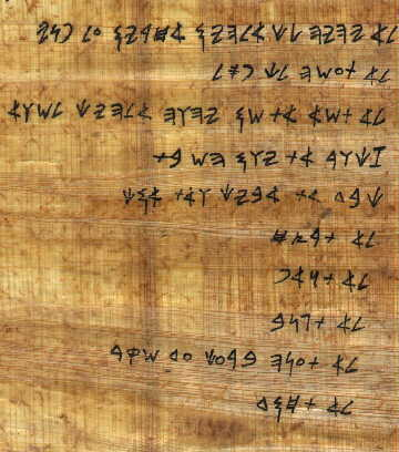 Resources For Ancient Biblical Studies